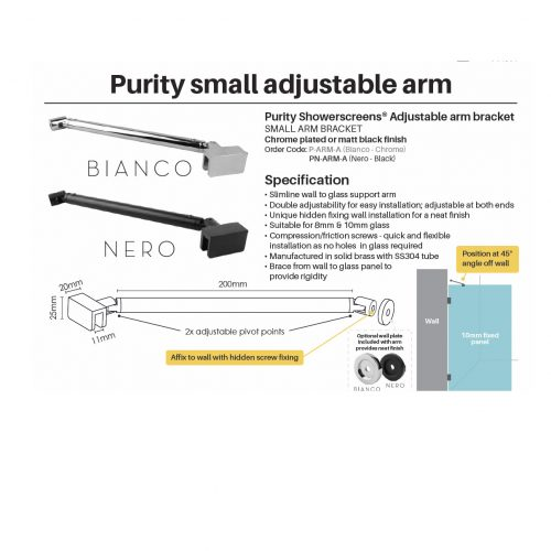 Purity small adjustable arm