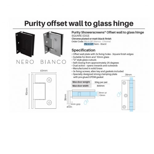 Purity offset wall to glass hinge