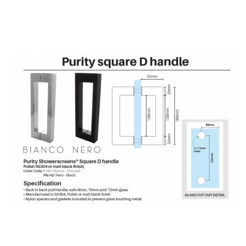 Purity square D handle