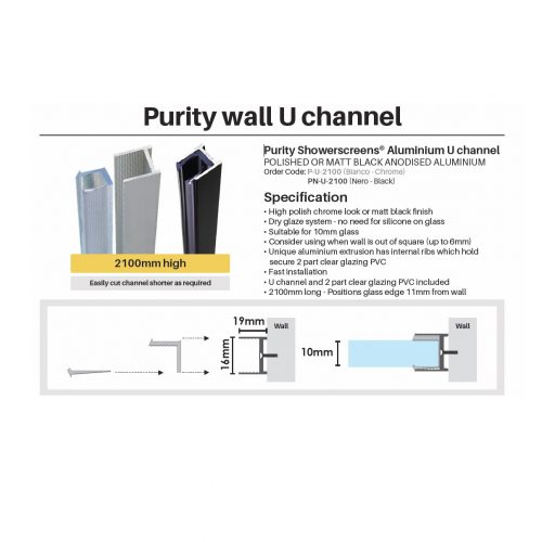 Purity wall U channel 2100mm