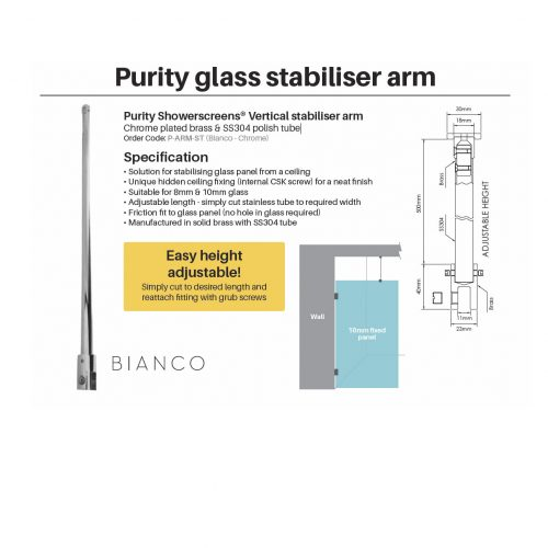 Purity glass stabiliser arm