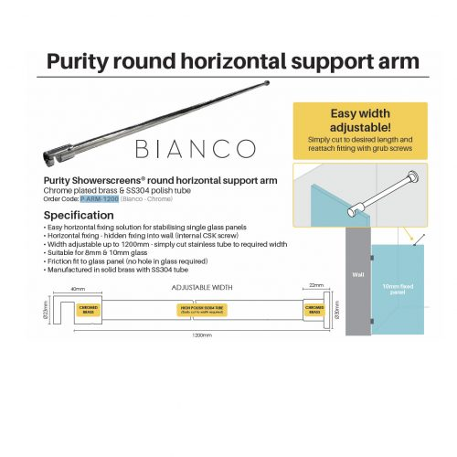 Purity round horizontal support arm
