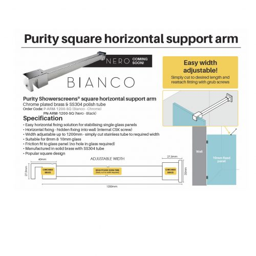 Purity square horizontal support arm
